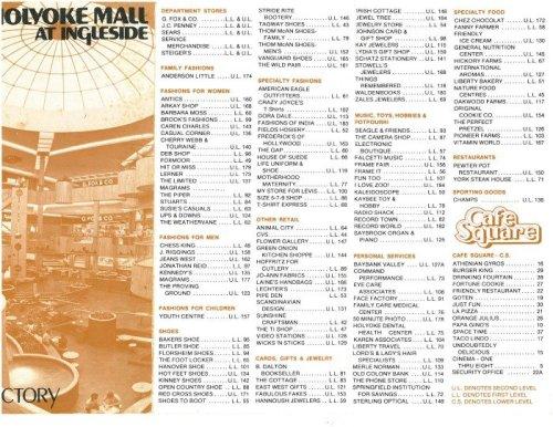 holyoke mall 1982-2