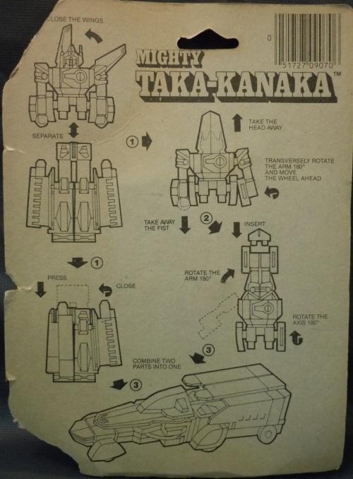 taka-kanaka marty toy-2