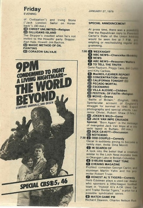world beyond ad 1978