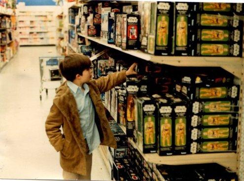 ESB Toys 1980