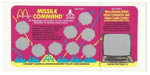Atari Card 1982-3