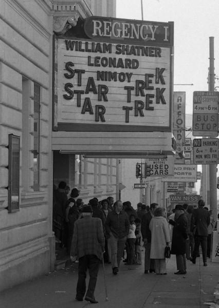 Star Trek Marquee 1979