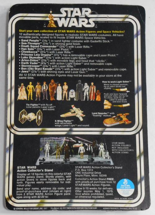 SW C-3PO 1977 BC