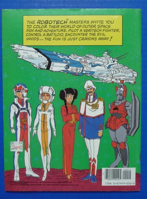 Robotech Coloring Book-2