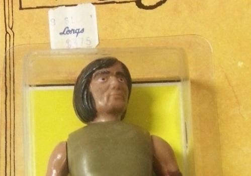 LOTR Aragorn 1979