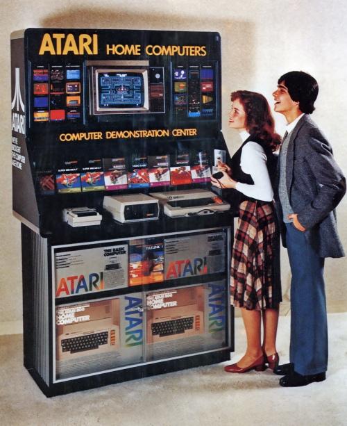 Atari Center 1980