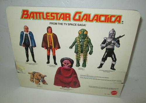BSG 4 Pack 1979-3