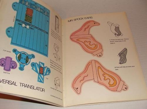 ST Book 1976