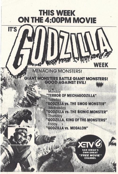 Godzilla 1978-1979