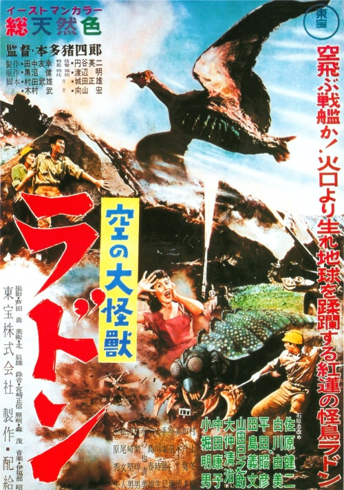 Rodan Poster 1956