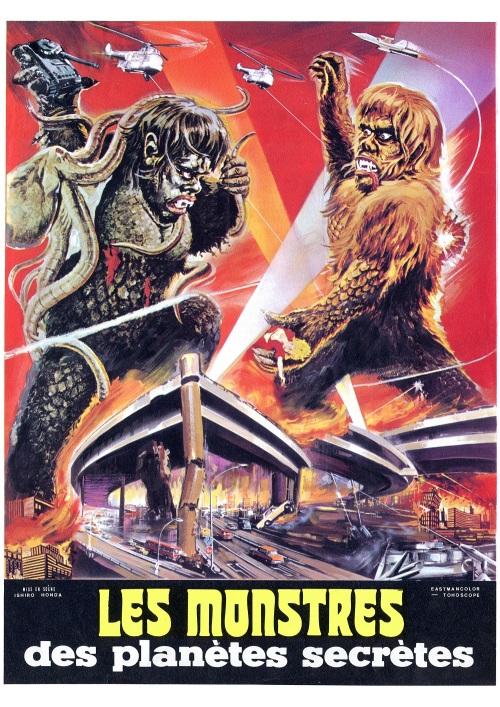 War Gargantuas Poster 1966