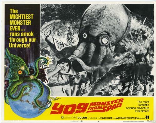Yog Lobby 1971
