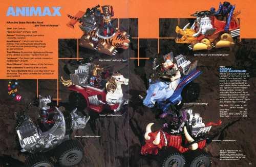 Animax-2