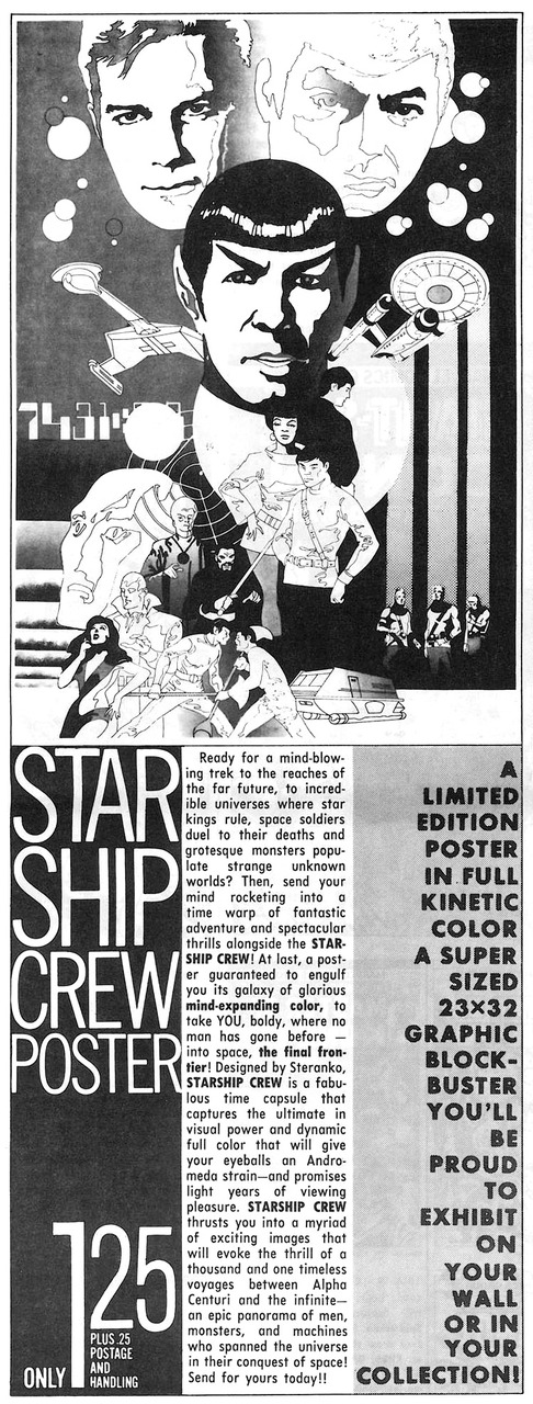 Star Trek Ad 1973