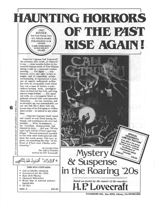 Call of Cthulhu Winter 1982