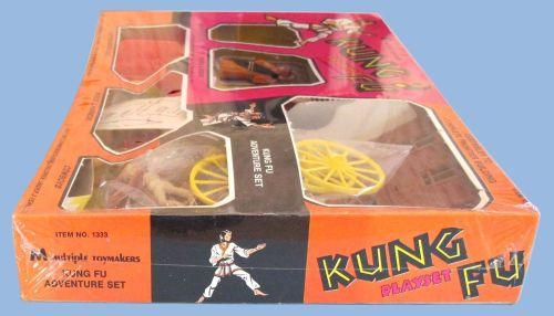 Multiple Kung Fu 1975-4