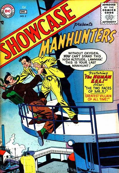 Showcase #5 1956