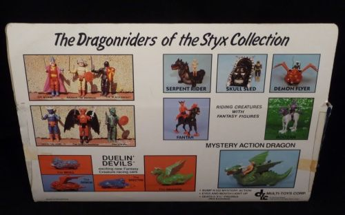 Dragonriders Serpent 1983-2