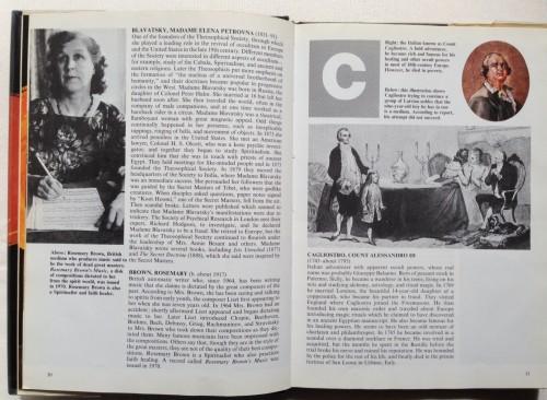 Occult 1977-5
