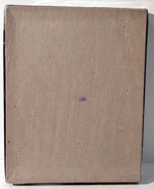 Alien Puzzle 1979-4