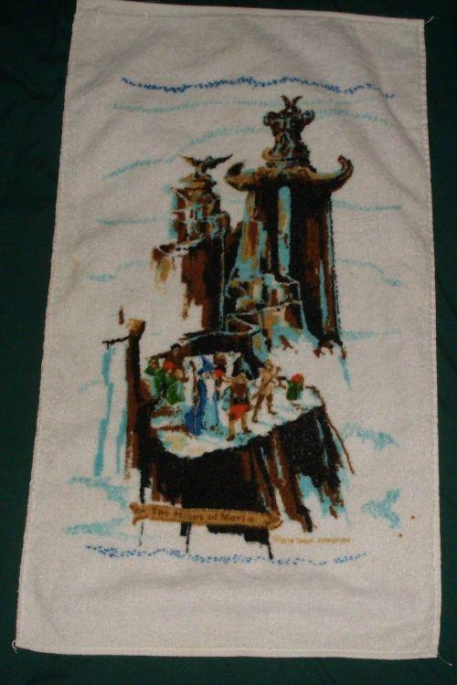 LOTR Towels-2