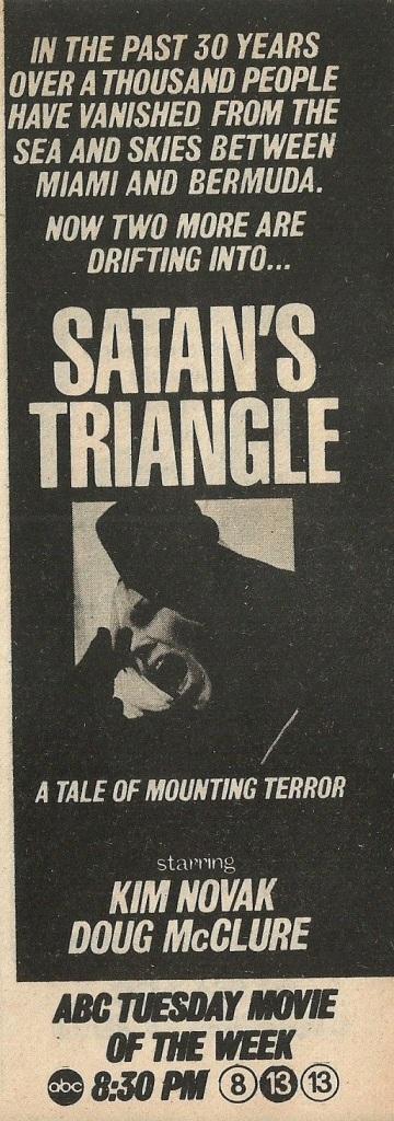 ST 1975