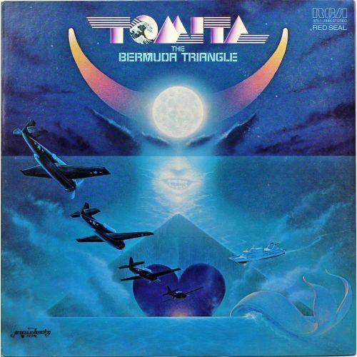Tomita BT-1