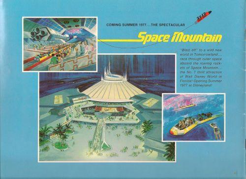 Disney 1977-2