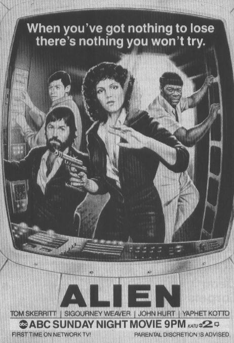 Alien 1984