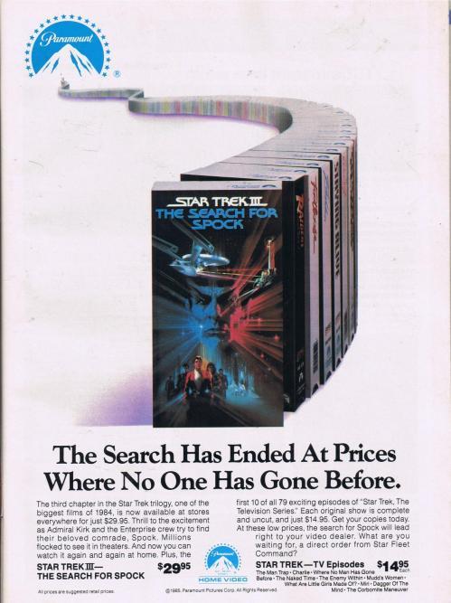 Star Trek 1985