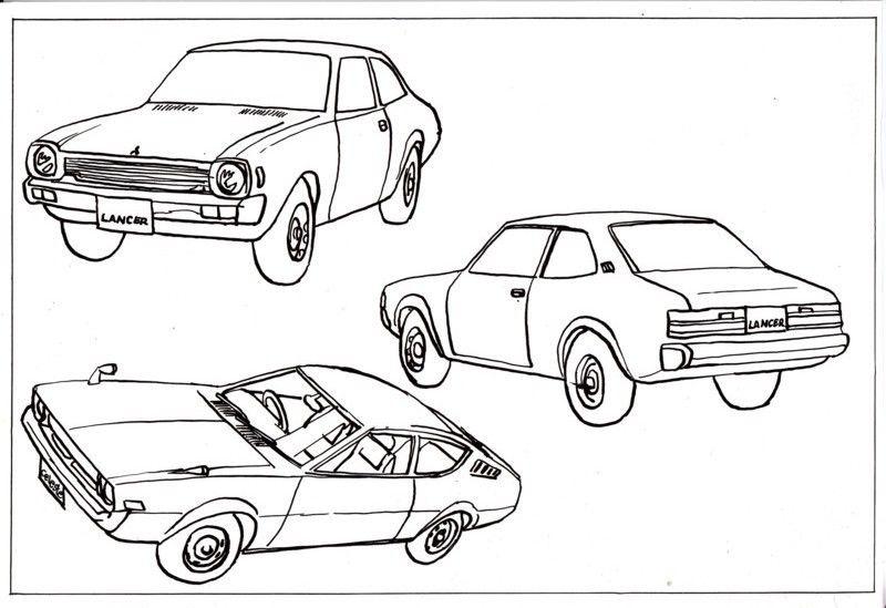 Mitsubishi Colt Lancer Promotional Coloring Book Circa 1976