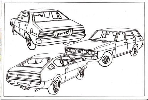 Colt 1976-7