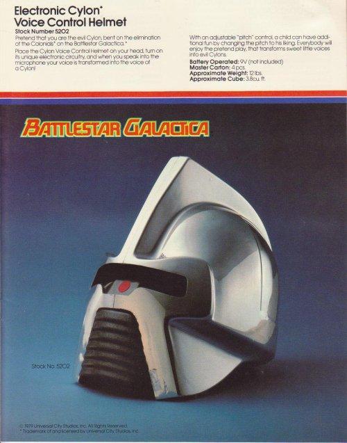 BSG Cylon Helmet