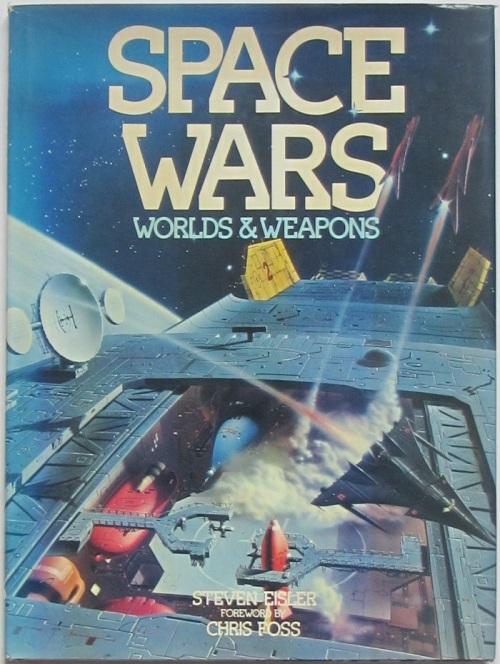 Space Wars 1979