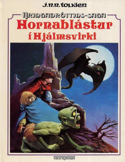 LOTR Iceland 1981
